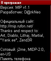 Mip 1.1 [Java] - Symbian OS 6789.1